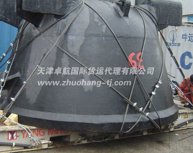 Special Container Transportation