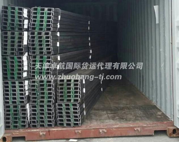 U-Steel Loading