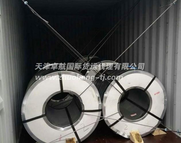 Coil Steel Loading