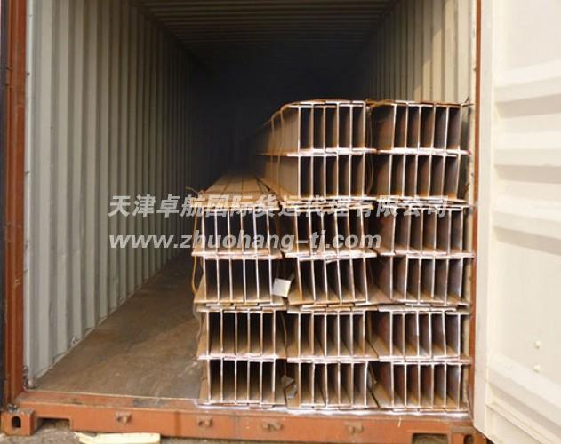 Steel I-Beam Loading