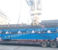 大型设备装船