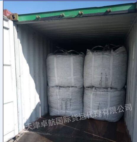 增碳剂装箱