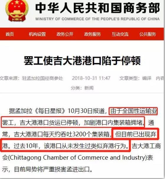 天津货代公司,天津货运代理公司,天津国际货代公司,天津货代