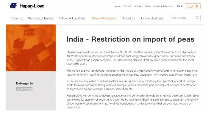 出口印度的豆类产品新规定,要求申报数量