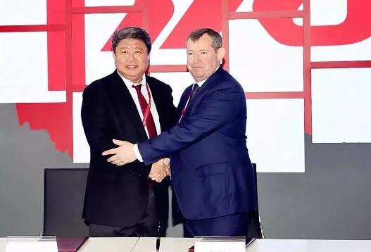 中远集装箱运输和俄罗斯集装箱公司签订合作协议