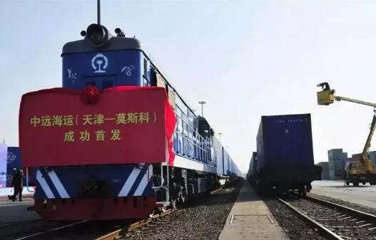 天津发往俄罗斯铁路运输